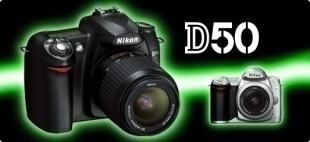 ニコン D50(ニコン公式サイトより)