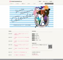 中村佑介さんのサイト