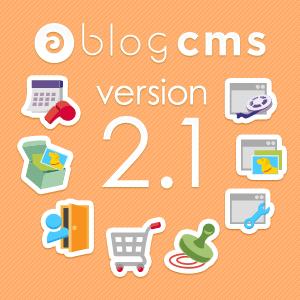 a-blog cms Ver. 2.1