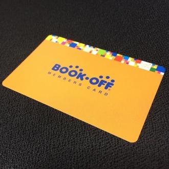 ブックオフ会員カード