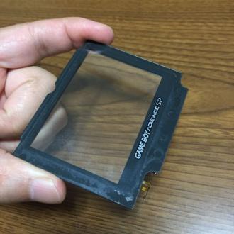 フロントライト+液晶カバーを表面から