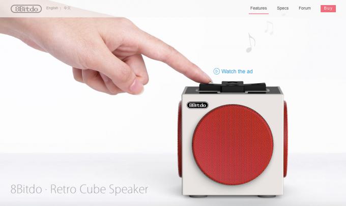 8Bitdo Retro Cube Speaker公式サイト