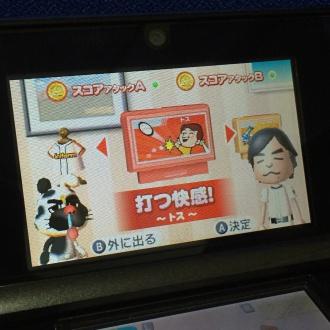 だるめしスポーツ店 ゲーム選択画面