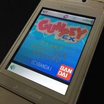 携帯電話版 GUNPEY EX タイトル画面