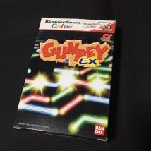 「GUNPEY EX」パッケージ