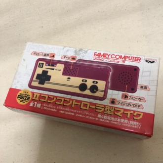 Ⅱコンコントローラ型マイク パッケージ