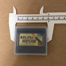 ネオジオポケットROMカセット+ケース 横寸法