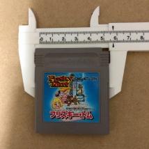 ゲームボーイROMカセット 横寸法