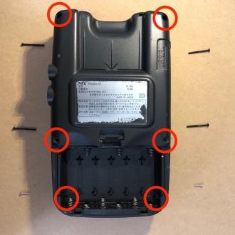 PCエンジンGT背面のネジ配置図